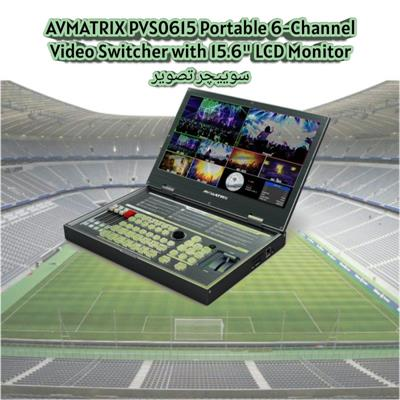 AVMATRIX PVS0615 Portable 6-Channel Video Switcher with 15.6